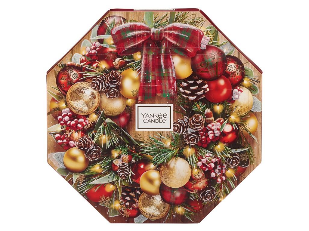 Vánoční dárkové sady